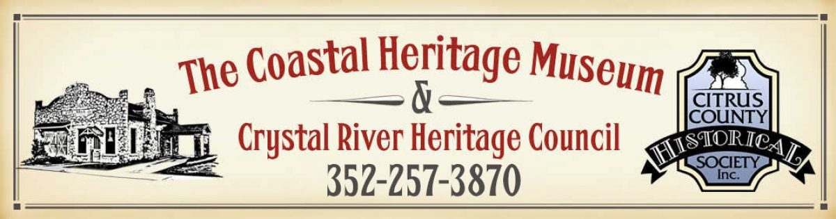 Costal Heritage Museum